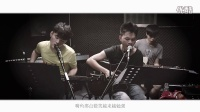 华传乐器 - br乐队《老街》