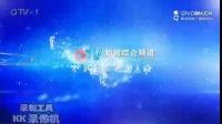 当青岛电视台新闻综合频道遇到了ATV亚洲台音乐