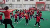 器械操-巩义市东区实验幼儿园中四班