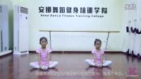 华彩中国舞考级教材 第一级【蜗牛】--安娜舞蹈培训学院