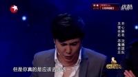 沈腾 欢乐喜剧人20150530小品《一念天堂》