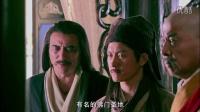 胡歌射雕英雄传粤语01