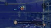 《龙背上的骑兵3 中文版》全流程16