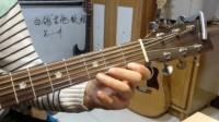 白鸽吉他教程——第二讲(左手按弦的方法)