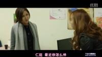 [韩剧]88号街3(720P高清)