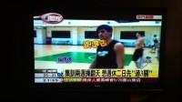 中華台北隊的體能訓練
