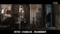 【麦绿素】七分钟看完意大利悬疑片《最佳出价》,论有钱老男人的古宅冒险爱情之旅