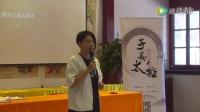 太极文化-传统太极拳的练习方法-罗子真-杨氏太极拳03