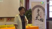 太极文化-传统太极拳的练习方法-罗子真-杨氏太极拳04