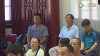 太极文化-传统太极拳的练习方法-罗子真-杨氏太极拳01