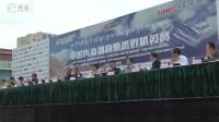 2016年中国青海湖高原越野精英赛暨中国汽车越野锦标赛青海分站发车仪式。