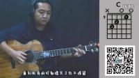 六弦无限 | 成都 | 吉他弹唱+和弦