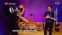 跨界喜剧王 第四期 李玉刚调戏猫引不满 小沈阳嘴瓢被做表情包1
