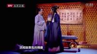 跨界喜劇王 第四期 李玉剛捏蘭花指賣萌 東北話全開被逼爆粗1