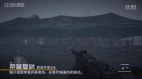 『战地 1 | Battlefield 1』 野战手册收集攻略 第二章:至上权威