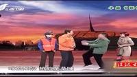 冯巩牛莉  春晚经典集锦小品大全《还钱》