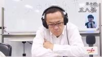 50岁日本上班族听完中国超流行的歌曲后选出的排行榜