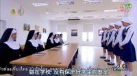[泰剧]害羞的女孩06