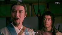 胡歌射雕英雄传粤语03