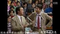 冯巩 1989年相声小品大全集合《生日祝辞》