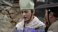 [TSKS]King's.Face.04