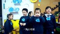嘉臣爱伊幼儿园大一班给桂老师的祝福
