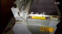 皮筋机,数控切胶条机