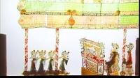 唐山皮影戏 唐明皇哭妃(上集)