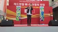 2016.1013张基燮 红色天使中韩友谊舞台 장기섭 - 첫사랑