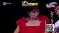 沈腾刘涛艾伦 喜剧总动员小品 《39》精选高清