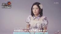 【为了麻友字幕组】SF新CM 5年前和现在-渡边麻友
