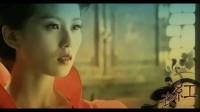 【禁转】红衣mv(胡歌安以轩杨幂刘诗诗)--BY宇文清越