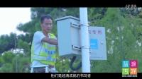 安防企业宣传片-安徽超清股份形象宣传片--蓝渡传媒
