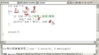 69_for循环3_for和if的嵌套使用_1