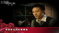 【高清戏曲】《梨园夫妻档》02 赵群和熊明霞上海京剧青年旦角,金牌小生演员