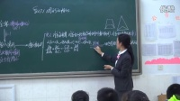 人教2011课标版数学九下-27.1《图形的相似》教学视频实录-朱爱平