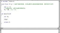 148_指针_28_静态变量不能跨函数使用详解【重点_1
