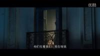 愛情諜戰巨制《間諜同盟》官方首支中文預告片 定檔1123
