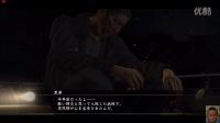 『黑衣人0』如龍5:圓夢者 最終章 (2)