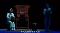黄梅戏——《铁画记》芜湖县黄梅戏剧团 黄梅戏 第1张