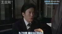 853刑事 加茂伸之介07A