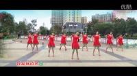 《你不来我不老》 简单广场舞教学 广场舞视频