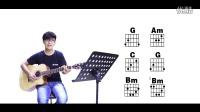 【音乐特种兵吉他入门教学】第四十二课 《旅行》 许巍 弹唱教学