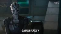 【小瓜影库】2分钟看完《星际争霸战:浩瀚无垠》(中文字幕)
