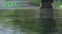 【新海诚】言叶之庭 冒头5分钟先行【中文字幕】