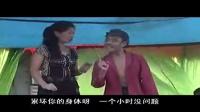 刘晓燕跟乞丐搭档东北二人转《情人迷》,配合的还挺好_搞笑视频