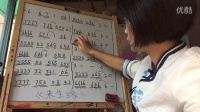 葫芦丝歌曲《来生缘》教学视频2
