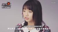 【豆乳燒丸子】AKB48ステージファイターTVCM「5年前と今 -木﨑ゆりあ-」篇 メイキング