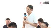 04王东岳《物演通论》2016.9.3答疑1