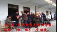 2016.5-6月份敬老院发衣服照片发瓜视频